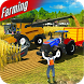 Real Forage Tractor Farming Simulator 2018 Game by Echno Gaming Master