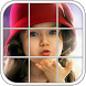 Cute Baby Epic Puzzle by Epic Puzzle