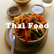 Thai Food & Recipes by Quantis, Inc.