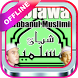Sholawat Syubbanul Muslimin|Offline by Vios Apps Media