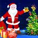 Most Popular Christmas Carols by WowKidz