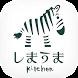 浜松市のしまうま 公式アプリ by 株式会社オールシステム