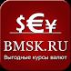 Курсы валют Онлайн by Alexandr Sidorov