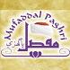 Mufaddal Paghri by Al Mufaddal Computers