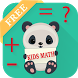 Kids Math: Game for kids lite by iasmar.com