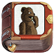 قصه خرس کوچولو شکمو by farad group