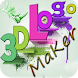 Logo maker 3D by Marry Gold