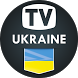 TV Ukraine Free TV Listing by Appsaja TV