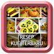 Resep Kue Favorit by BulBul Apps