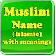 Muslim Baby Names & Meaning by AISS Pvt Ltd