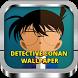 Detective Wallpaper Conan by Kaguradevs