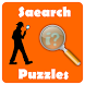 The Search Puzzles