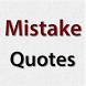 Mistake Quotes by Nerd Pig