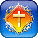 Tamil Christian Songs by songs for free app