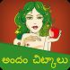 Telugu Beauty Tips by Dishoom Dishoom