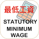 HK Minimum Wage Calculator by EveryKidsApps