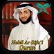 Nabil Ar Rifa'i Quran Mp3 by Artanabil Studio