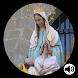 Oracion a Nuestra Señora de la Divina Providencia