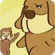 Monkey & Doggy(互動式桌布)