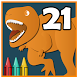Coloring Book 21: Dinosaurs by Dataware