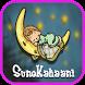 Listen Stories Hindi Kahaniya by dOpenApps