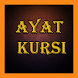 Ayat Kursi MP3 Offline by Wabdee Studio