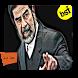 شعر صدام حسين by BSF