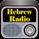 Hebrew Radio by Speedo Apps