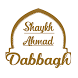 Shaykh Ahmad Dabbagh Offical