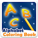 Alphabet Coloring Book for Kid by luyen