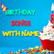 Birthday Song With Name - Song Maker by Born Developer