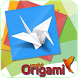 How to Make: Easy Tutorial Origami