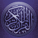 Quran mp3 Hausa translation by Free Apps Download 2016 Planet