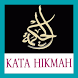 KATA HIKMAH by Huffman Evelyn