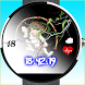 Thunder Watch Face by Revival japan