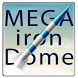 Mega Iron Dome by Balilti apps