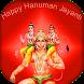 Hanuman Jayanti Wishes by Fine Applications