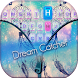 Dream Catcher Keyboard Theme by Best Design Keyboard Theme - 2018 Android