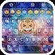Galaxy Monkey Emoji Keyboard Theme by Themes Dev Team