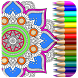 Coloring Studio- Painiting Color App