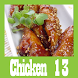 Chicken Recipes 13 by Hodgepodge