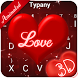 I Love You 3D Theme&Emoji Keyboard by Cool Keyboard Theme Design