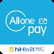 NH모바일카드 : 앱카드 by 농협BANK