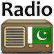 Pakistan FM Radio Live PK by BeligrenTeam