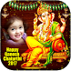 Ganesh Photo Frames HD by CG SPECIAL FX