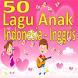Indonesian children's song