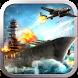 Clash of Battleships - Deutsch by OASIS GAMES LIMITED