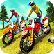 Uphill Offroad Motorbike Rider by Tech 3D Games Studios