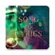 Janet Jackson Song & Lyrics by takicuahdev