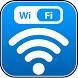 Free WiFi Anywhere Prank 2017 by Exam Prep Studio ☑